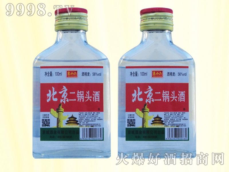京小二二锅头酒56度100ml白瓶