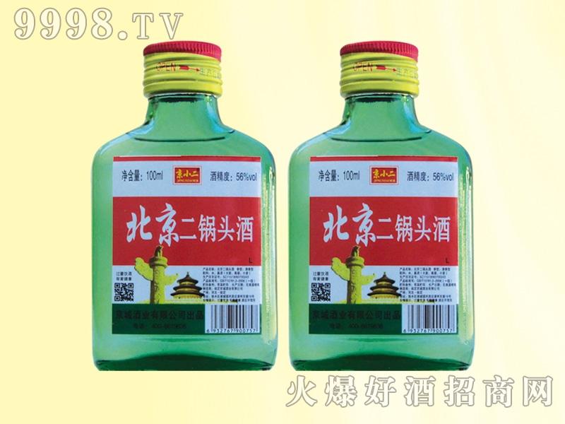 京小二二锅头酒56度100ml绿瓶