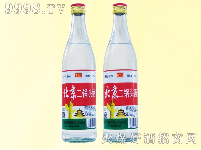 京小二二锅头酒56度500ml白瓶