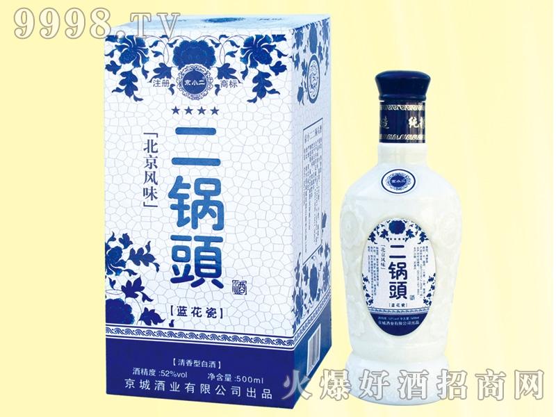 京小二二锅头酒蓝花瓷52度