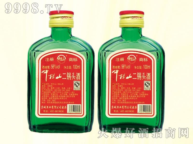 中拦山酒二锅头56度100ml绿瓶