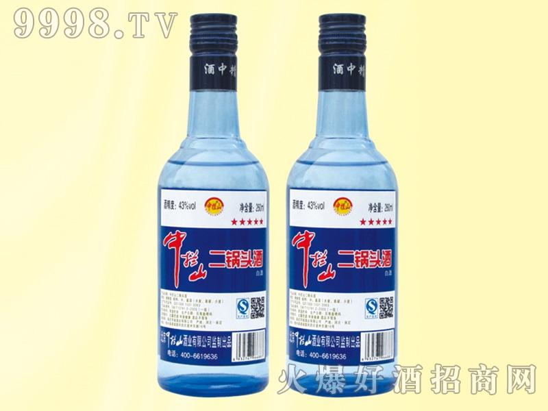 中拦山酒二锅头43度250ml蓝瓶