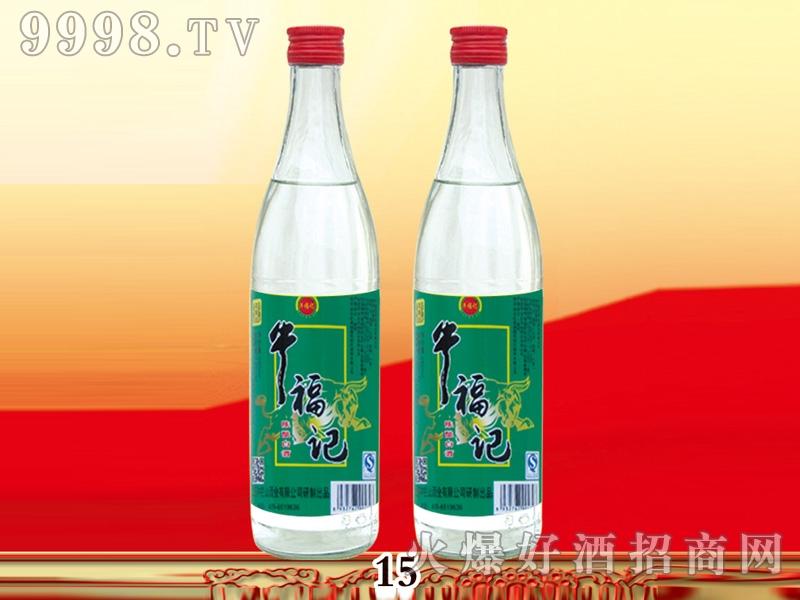 中拦山酒牛福记42度500ml白瓶