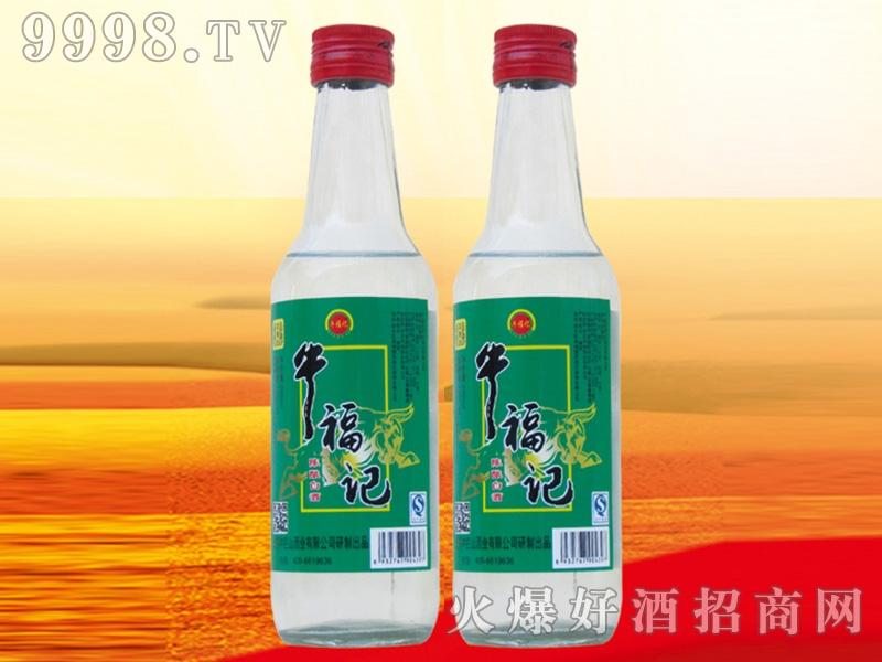 中拦山酒牛福记42度260ml白瓶