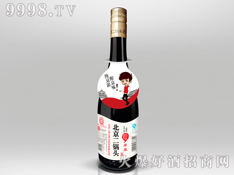 永丰牌北京二锅头酒42°480ml