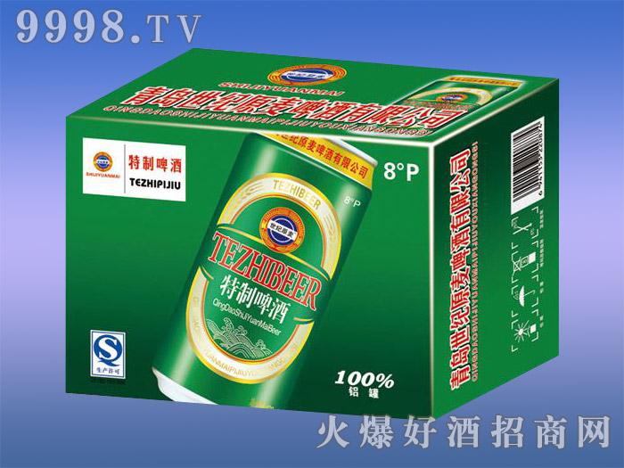 世纪原麦特制啤酒8度500ml×12罐箱装