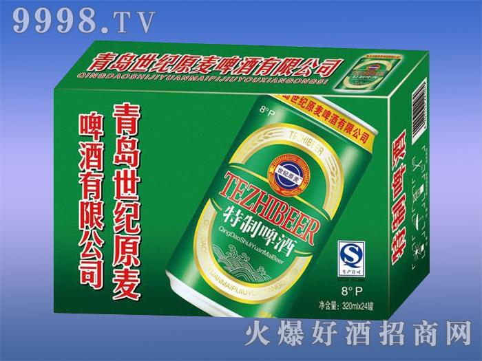 世纪原麦特制啤酒3号8度