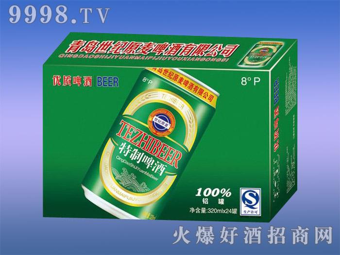 世纪原麦优质啤酒1号8度