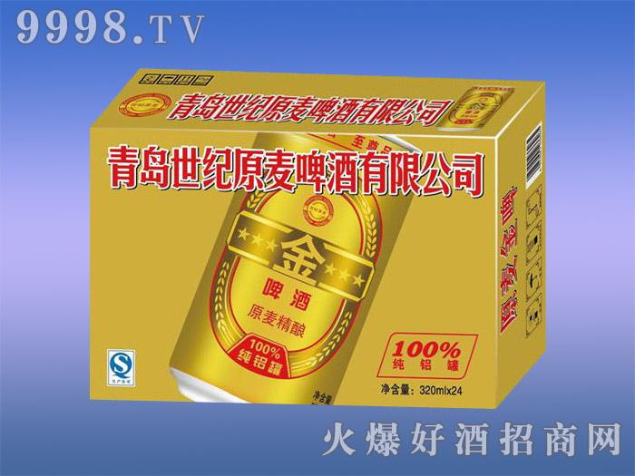 世纪原麦金卡黄金啤酒8度