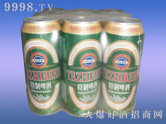 世纪原麦特制啤酒8度490ml×9罐塑包