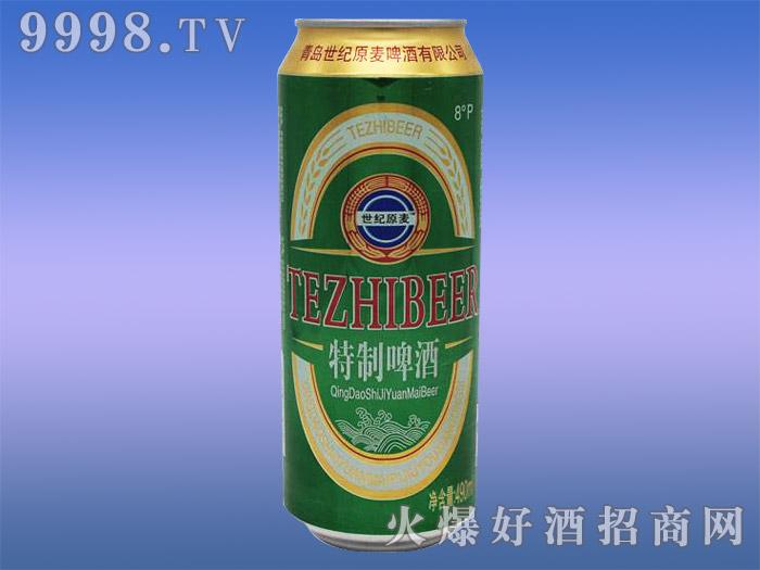 世纪原麦特制啤酒8度490ml