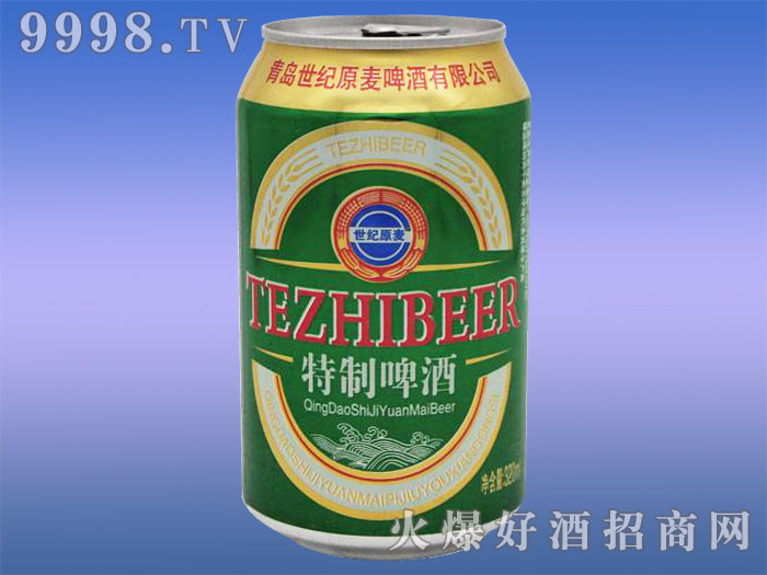 世纪原麦特制啤酒8度320ml