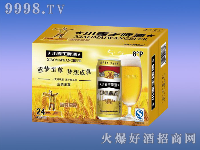 蓝韵至尊小麦王啤酒8度490ml×24罐