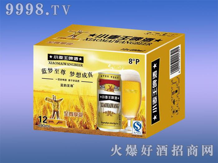 蓝韵至尊小麦王啤酒8度490ml×12罐