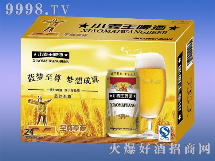 蓝韵至尊小麦王啤酒8度320ml×24罐