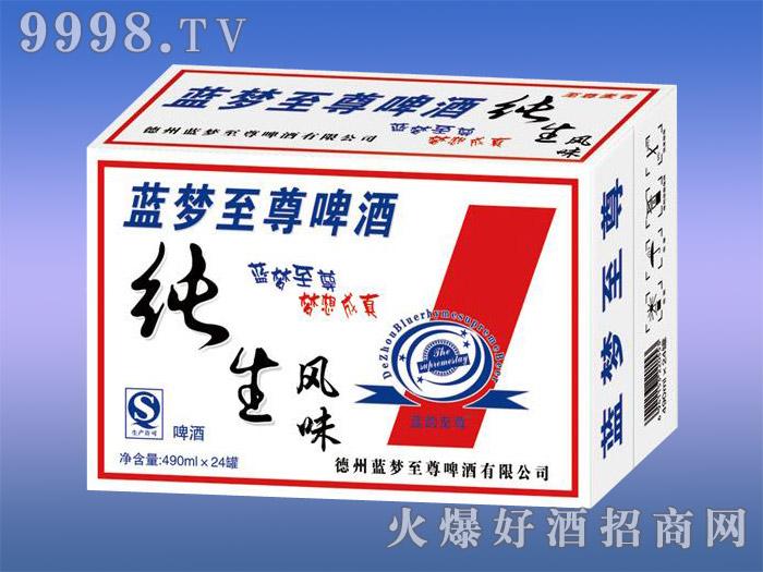 蓝韵至尊啤酒纯生风味8度490ml×24罐