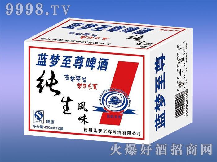 蓝韵至尊啤酒纯生风味8度490ml×12罐