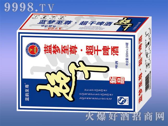 蓝韵至尊超干啤酒8度(蓝)