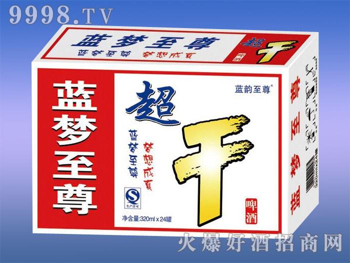 蓝韵至尊超干啤酒8度(红)