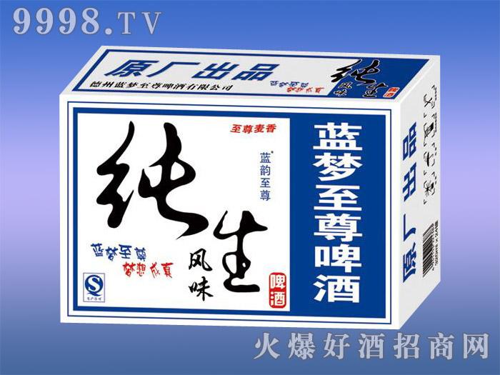 蓝韵至尊蓝纯生风味啤酒8度