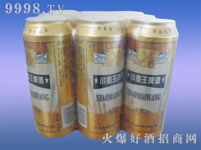蓝韵至尊小麦王啤酒8度490ml×9罐(塑包)