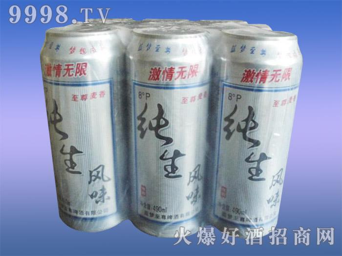蓝韵至尊啤酒纯生风味8度490ml×9罐(塑包)