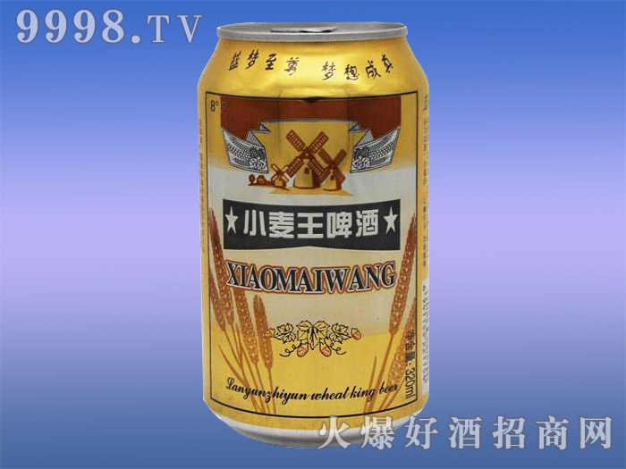 蓝韵至尊小麦王啤酒8度320ml