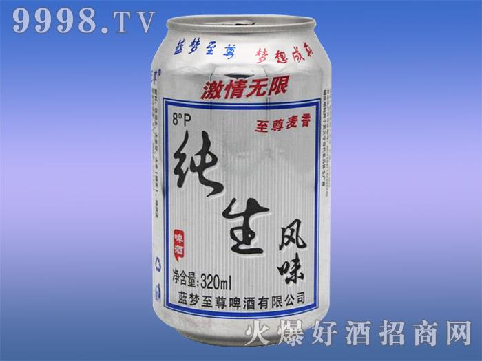 蓝韵至尊啤酒纯生风味8度320ml