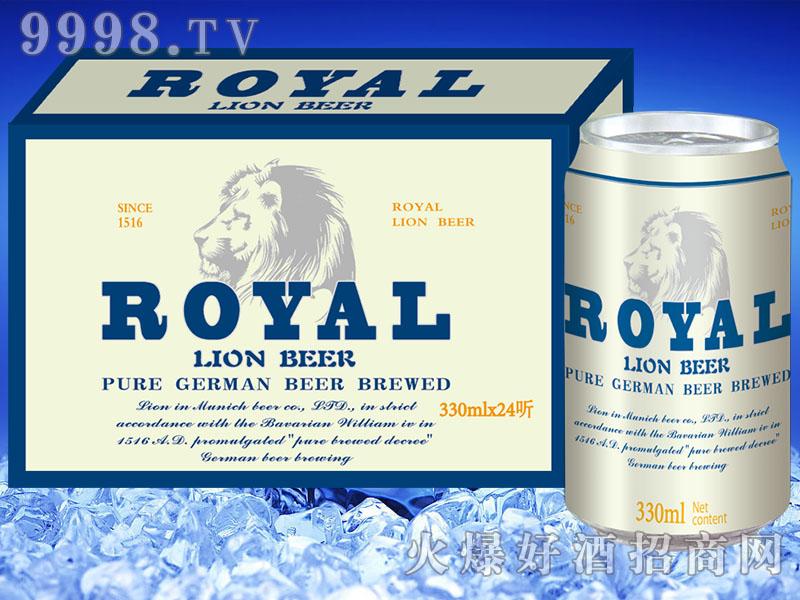 黑狮啤酒白罐330mlx24听