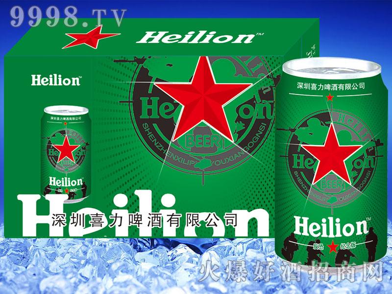 黑狮啤酒绿罐11°330mlx24听