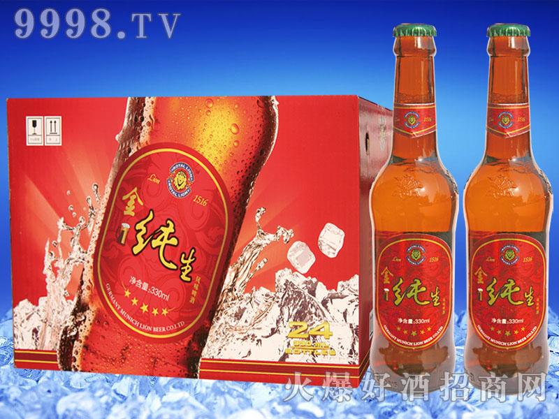 慕尼黑狮五星金纯生啤酒330mlx24瓶