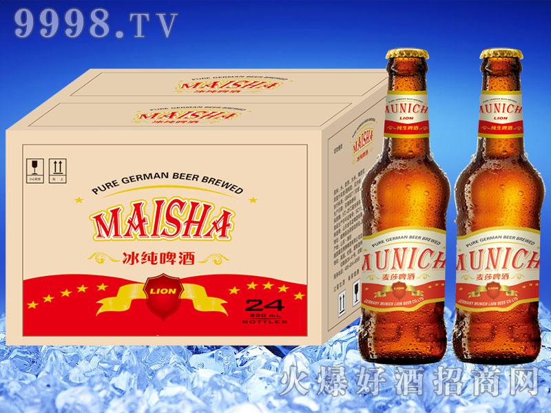 慕尼黑狮冰纯啤酒330mlx24瓶
