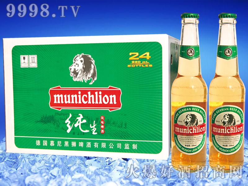 慕尼黑狮纯生啤酒330mlx24瓶