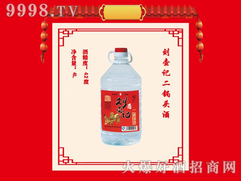 刘壶记二锅头酒42°4L