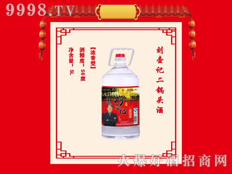 刘壶记北京二锅头酒5L