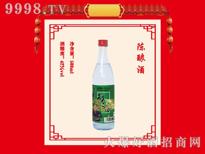 刘壶记陈酿酒-北京刘壶记酒业有限责任公司