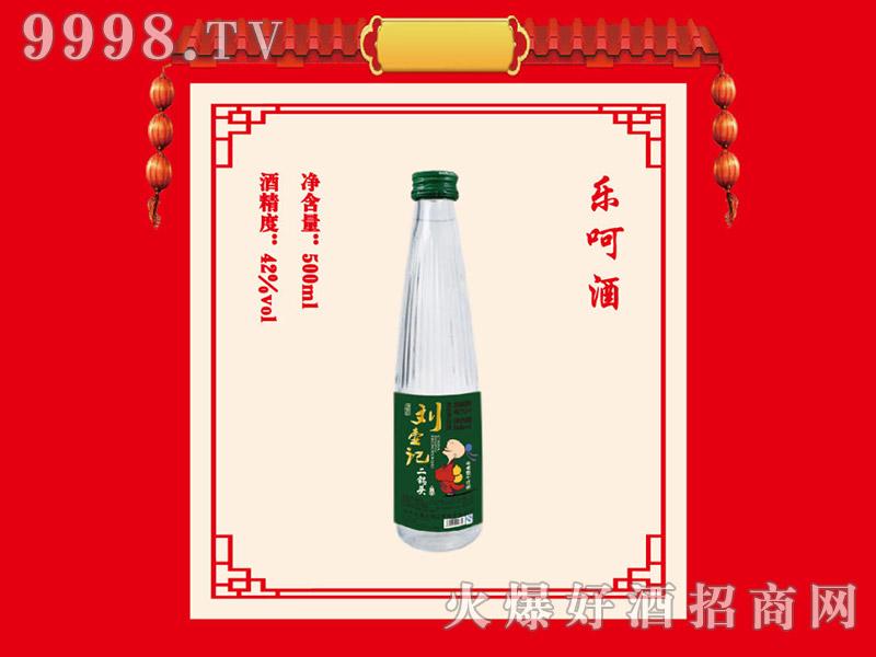 刘壶记二锅头乐呵酒42°