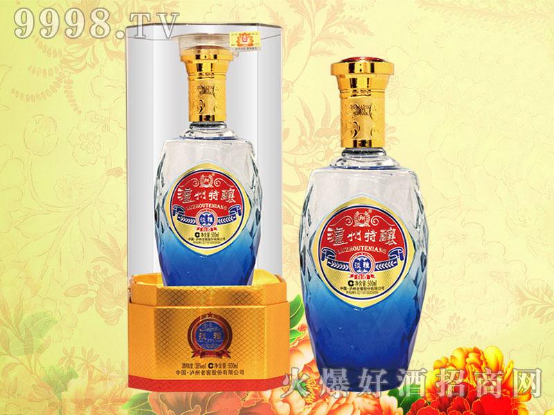 泸州特酿酒-蓝淡雅