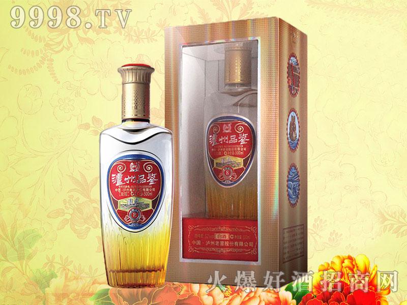 泸州品鉴酒-藏品8