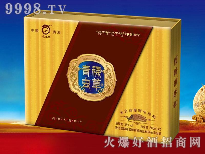 龙盛德青稞虫草酒(黄盒)