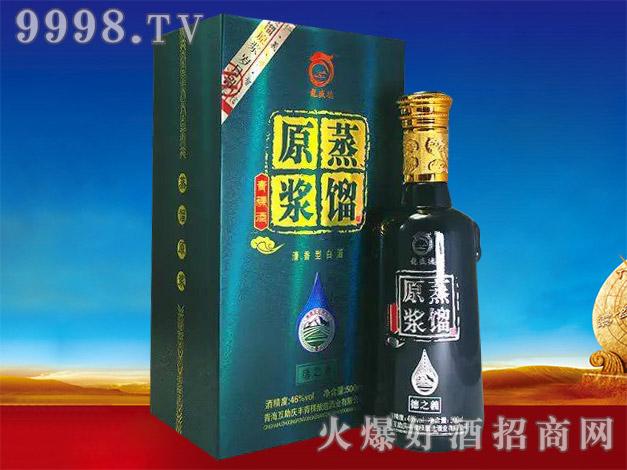 龙盛德蒸馏原浆酒(绿)
