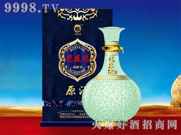 龙盛德青稞酒原酒(蓝)