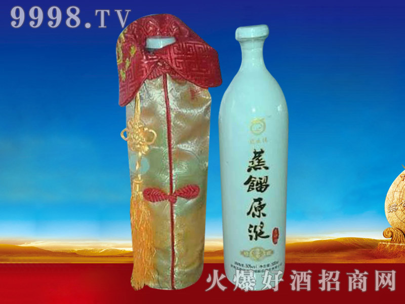 龙盛德蒸馏原浆酒(黄袋)