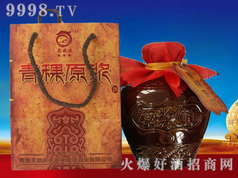 龙盛德青稞原浆酒
