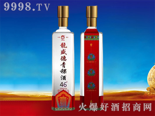 龙盛德青稞酒250中端