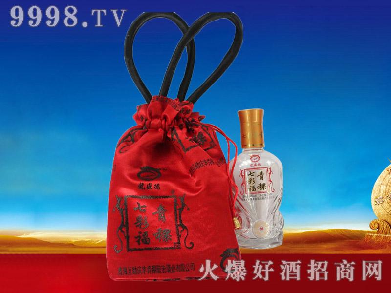 七彩福青稞酒(红袋)