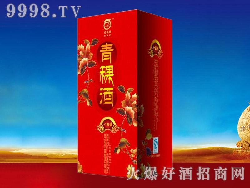 七彩福青稞酒红盒