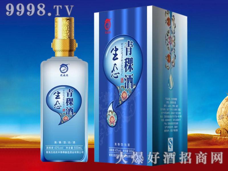 龙盛德生态青稞酒