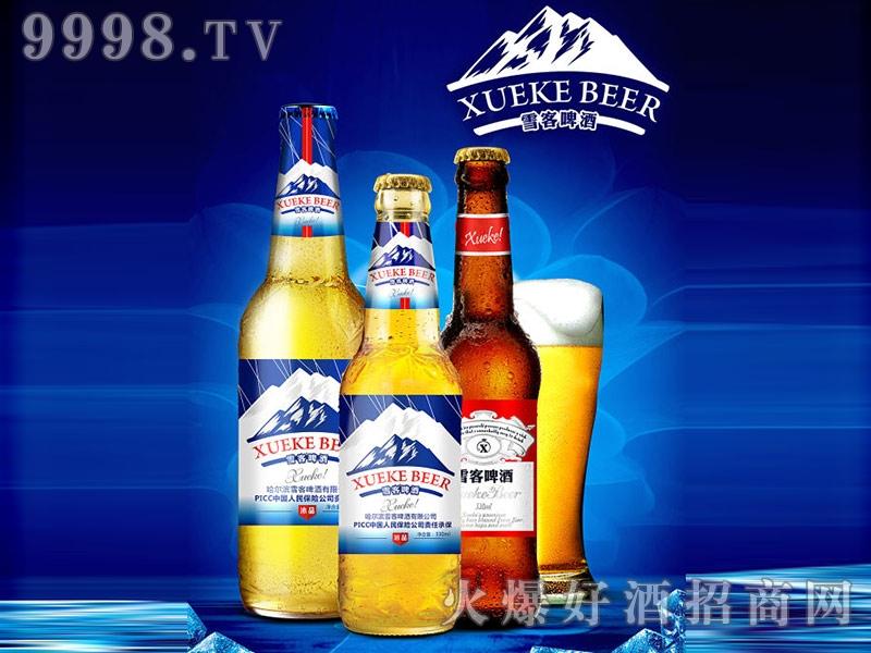 雪客啤酒冰晶瓶装系列