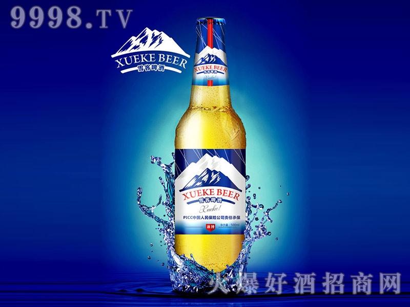 雪客啤酒冰纯500ml